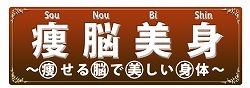 dietfujisaki07.jpg